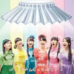 Shampoo Hat - Team Syachihoko