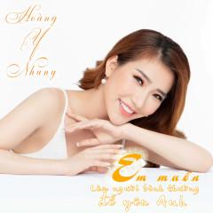 Em Muốn Là Người Bình Thường Để Yêu Anh (Single)