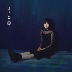 Feeling (EP) - Lee Byoung Hyeon