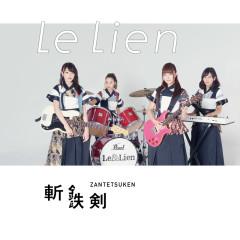 Zantetsuken - Le Lien