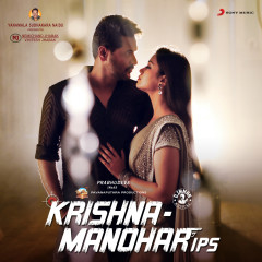 Krishna Manohar IPS (Original Motion Picture Soundtrack) - D. Imman