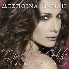 Despina Vandi Greatest Hits 2001-2009: Deluxe Edition - Despina Vandi