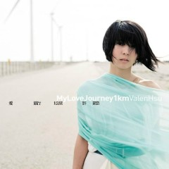 My Love Journey 1km - Valen Hsu