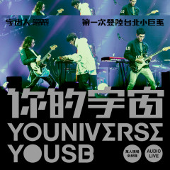 YOUNIVERSE YOUSB - Cosmos People
