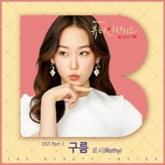 The Beauty Inside OST Part.1 - Rothy