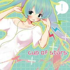 cup of stars - Colate