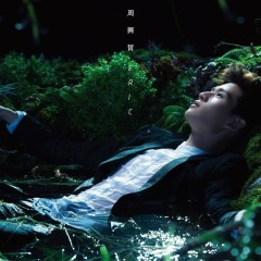 My Way to Love - Eric Chou