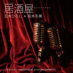 Izakaya (New Version) - Hiroshi Itsuki, Fuyumi Sakamoto