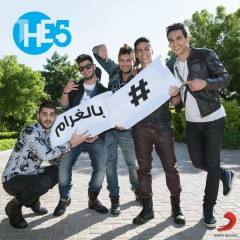 Bel Gharam - The5