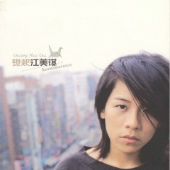 Rememberance - Maggie Chiang