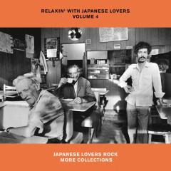 Plastic Love - Various Artists
