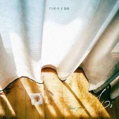 Sunny Again Tomorrow OST Part.27
