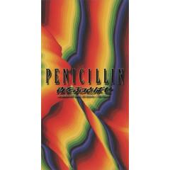 Yoru O Buttobase - Penicillin