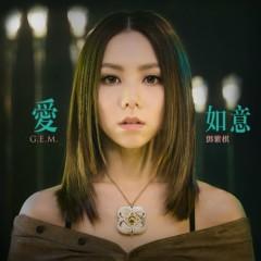 Ái Như Ý / 爱如意 (阿修罗; Asura OST)