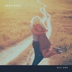Run To You (Single) - Panini Brunch