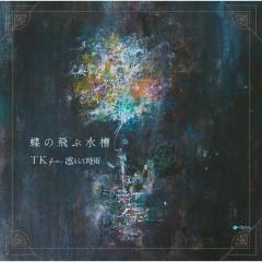 Chou No Tobu Suisou - TK from Ling tosite sigure