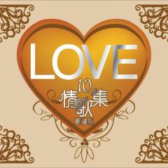 Love 10  Ya Zhou Pian - Various Artists