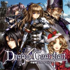 Seimaken Valcurious - Dragon Guardian