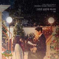 Father, I'll Take Care of You, Pt. 7 (Original Soundtrack) - KiHyun