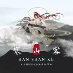 Hàn Sơn Khách / 寒山客 (Single)