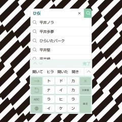 Todokanaikara - Ken Hirai