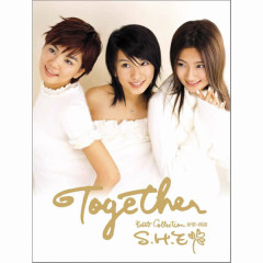 Together 新歌+精選 - S.H.E