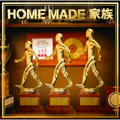 FAMILY TREASURE - THE BEST MIX OF HOME MADE KAZOKU Mixed by DJ U-ICHI - Home Made Kazoku