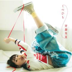 Kutsuhimo - Shuka Saito