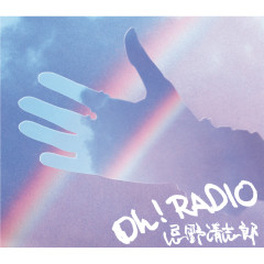 Oh! Radio - Kiyoshiro Imawano