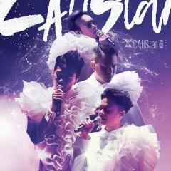 C AllStar Live Concert 2017 - C AllStar