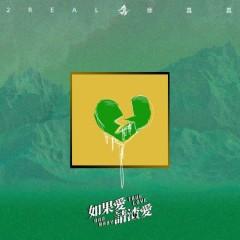 Dây Chuyền Vàng / 金项链 (Single)