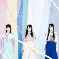 Tail Wind - TrySail