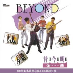 Xi Ri Jin Ri Ming Ri Jin Qu - Beyond