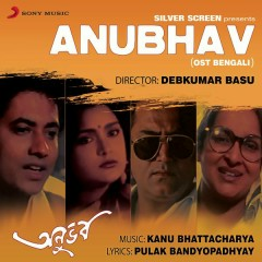 Anubhav (Original Motion Picture Soundtrack)