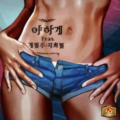 YAHAGE (feat.kyebumzu,Ji heepil)
