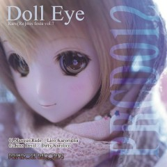 Karo[Re]mix festa vol.7 -Doll Eye- - Primrose Records