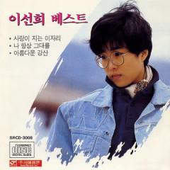 Lee Sun Hee Best - Lee Sun Hee