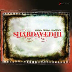 Shabdavedhi (Original Motion Picture Soundtrack) - Hamsalekha