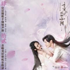Hương Mật Tựa Khói Sương OST - Various Artists