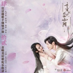 Hương Mật Tựa Khói Sương OST