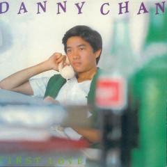 Chen Bai Jiang Ji Nian Quan Ji Vol. 1 : Chu Lian - Danny Chan