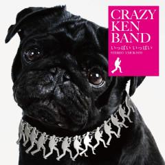 Ippai Ippai - Crazy Ken Band