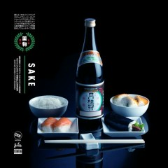 Sake (Single) - Curren$y