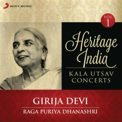 Heritage India (Kala Utsav Concerts, Vol. 1) [Live] - Girija Devi