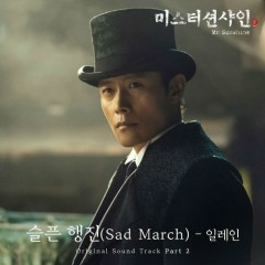 Mr. Sunshine OST Part.2