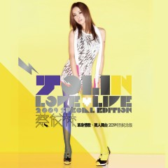 Jolin Love & Live 2009 Special Edition - Jolin Tsai