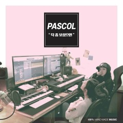 Wish You'd Benefit From Me - Pascol