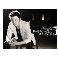 Secret Of The Soloist - Xiao-qiu Xue