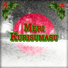 Meri Kurisumasu - Various Artists