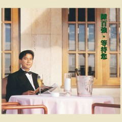 Waiting For You - Danny Chan